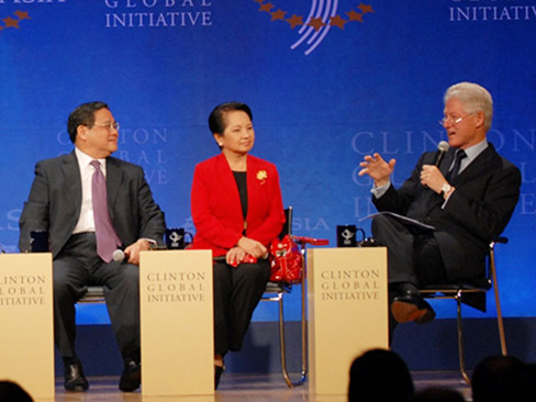 Clinton Global Initiative Asia