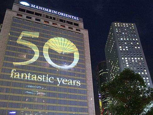 Mandarin Oriental's 50 Fantastic Years