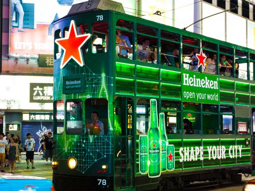 Heineken Shape Your City Campaign