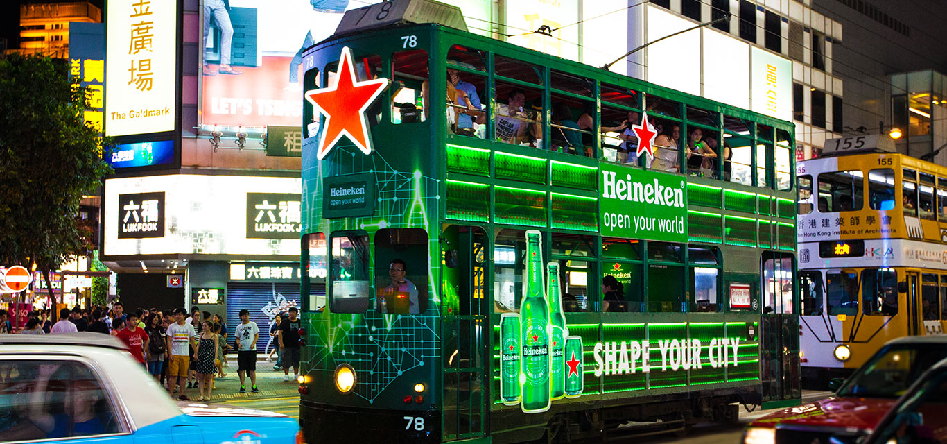 heineken-shape-your-city-campaign01